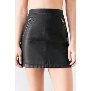 Urban outfitter leather skirt double zipper design